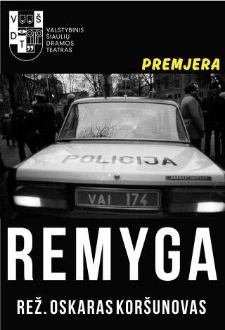 NEĮVYKS | Remyga