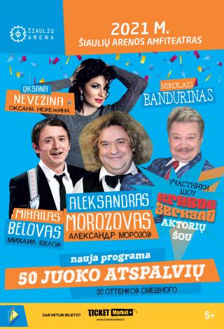 ATŠAUKTA: Krivoje Zerkalo aktoriai su nauja programa