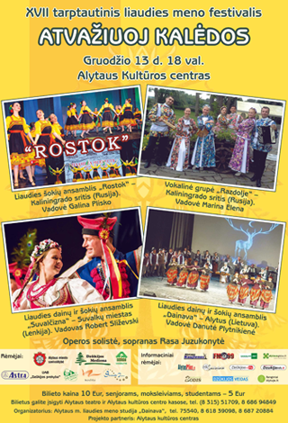 XVII tarptautinis liaudies meno festivalis