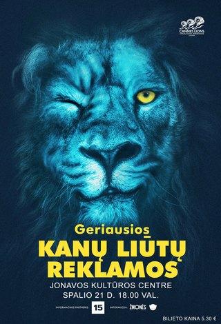 Geriausios Kanų liūtų reklamos