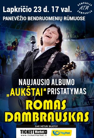 ROMAS DAMBRAUSKAS Naujausio albumo