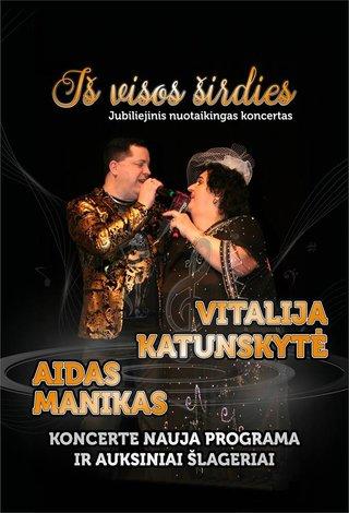 Vitalija Katunskytė ir Aidas Manikas kviečia