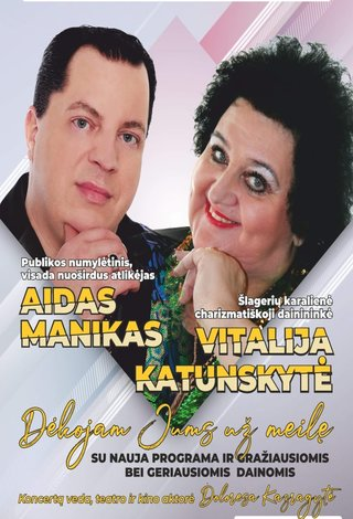 Aidas Manikas ir Vitalija Katunskytė | Dėkojam  jums už meilę