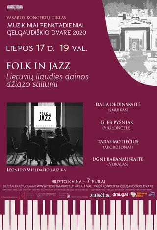 Muzikiniai penktadieniai Gelgaudiškio dvare 2020