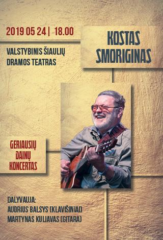 Kostas Smoriginas | Geriausių dainų koncertas
