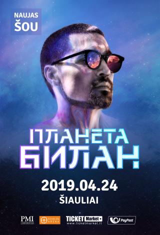 DIMA BILAN naujausias koncertinis šou